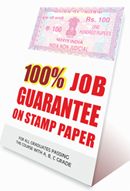 100-Rs-Stamp-paper-GUARANTEE